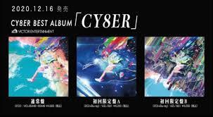 CY8ER